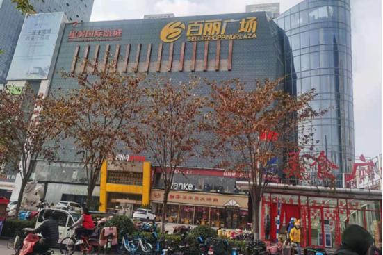 误中套路贷:临沂百丽广场无辜员工濒临倾家荡产