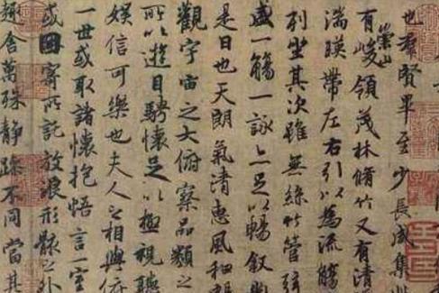 王羲之《兰亭集序》,涂涂抹抹好多处,后人临摹时为何不改正?