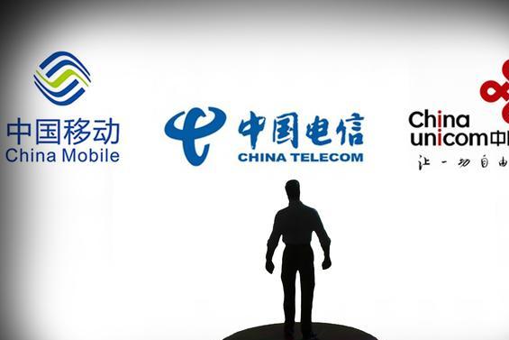 """""""携号转网""""试点开始,中国移动怕了吗?"""