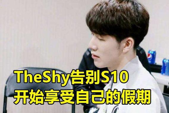 """Theshy是增强版宁王""!SXL名言引爆论坛,金晶洙的观点应验了"
