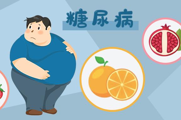 糖尿病人能吃的水果清单,越吃越健康