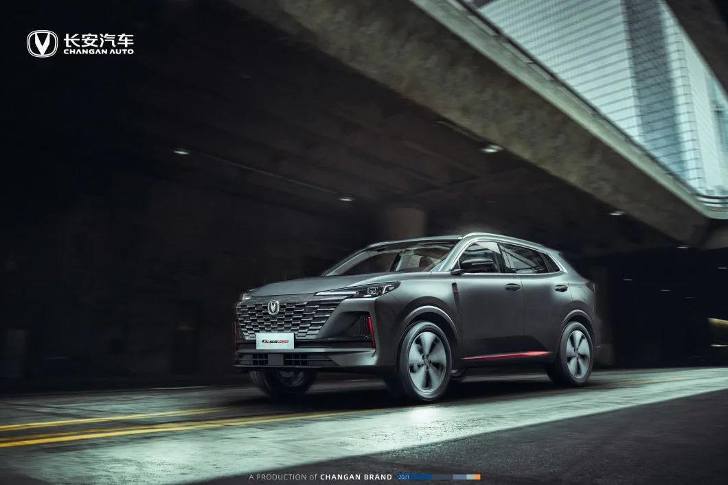 车内运动感增强 全新长安CS55PLUS官图发布 将于上海车展首发