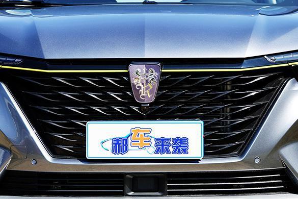 新车直降5000元,顶配不到15万能落地,上汽荣威RX5 PLUS全解析