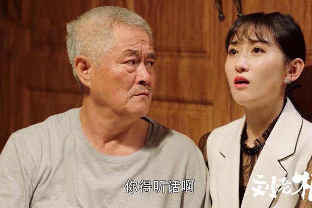 赵本山的大舞台有多少隐藏女神?看《刘老根4》就知道了