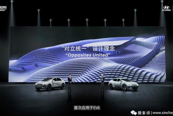"""现代起亚下决心""""重塑中国事业"""" 还为时未晚?"""