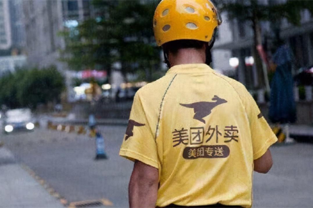 470万外卖小哥没社保,3块钱保险从佣金扣,王兴真该学学刘强东