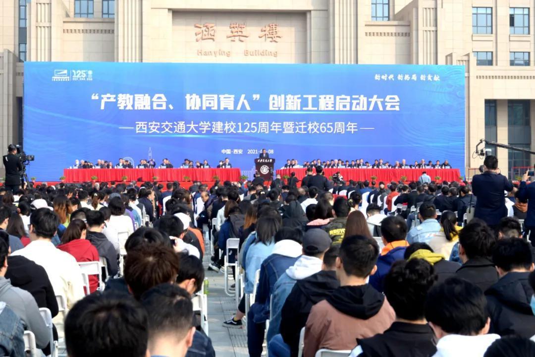 秦川集团与西安交通大学共建研发新平台
