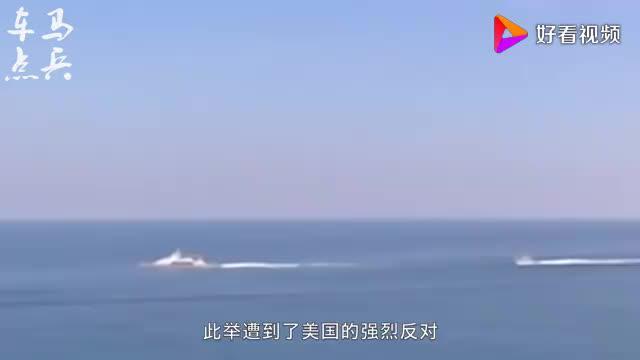 霸气!委内瑞拉军舰强势出航,出面保护伊朗油轮,美不敢轻举妄动