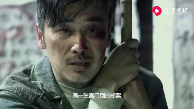 军统六哥郑耀先,一张邮票猜出影子身份,陈国华:疯了!