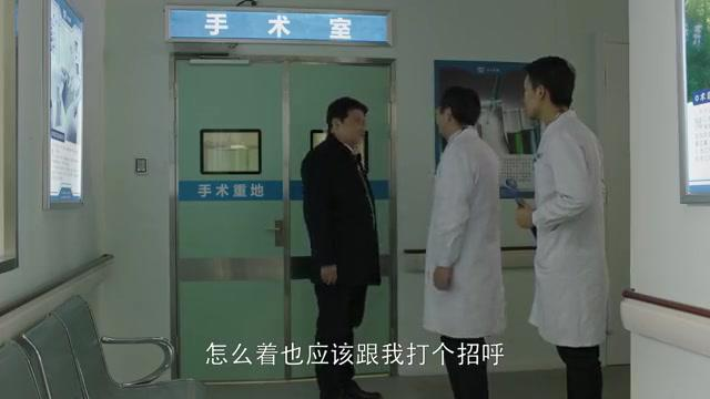 小欢喜:季胜利官还真是大,医院的院长还特地来和他抱歉