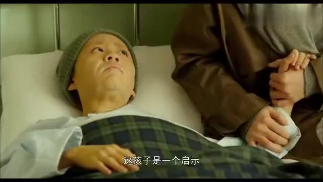 扑通扑通我的人生:阿凛生病住院,每天跟网友发邮件,有滋有味!