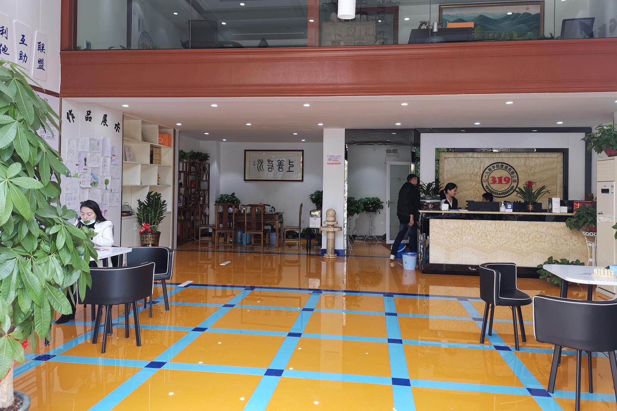 广州319商学院,不可错过的千亿商机,加盟就送5万大礼包