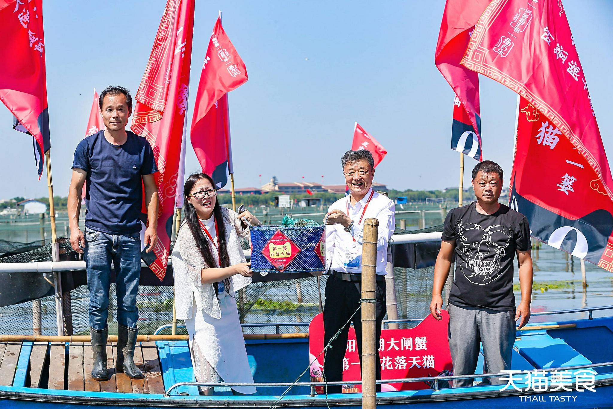 阳澄湖开捕大闸蟹迎报复性消费,天猫活蟹交易量同比增长35%