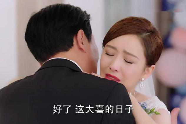 爱的厘米:关爸爸参加雨晴婚礼,雨晴再次误会