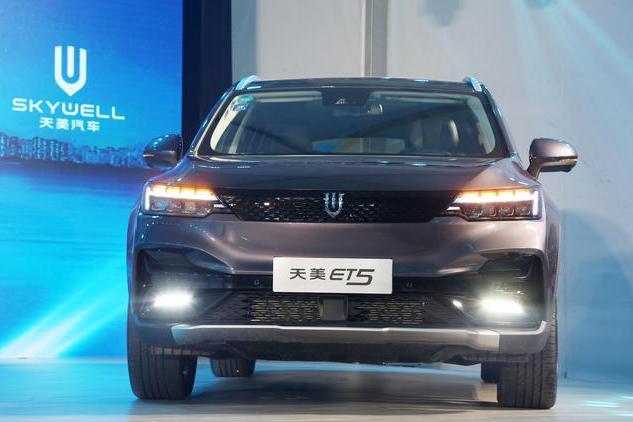 预售15-20万元,天美ET5正式亮相,定位健康智能纯电中级SUV