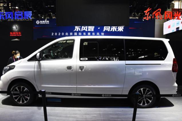 国产又一大7座,车长5.2米,配独立按摩座椅,搭载增程式动力系统