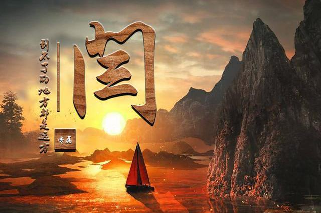 夕阳寻梦船儿归,12张中国风姓氏头像,意境优美诗情画意