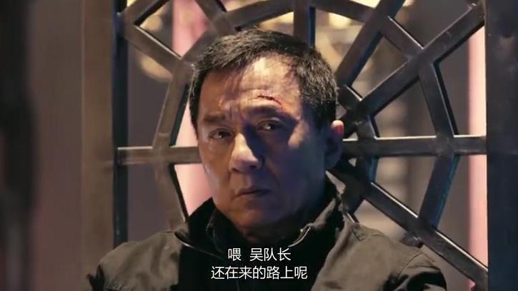 刘烨道出真相,这次就是冲着成龙来的