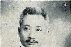 戊戌变法时他逃脱一死,20年后意外获取机密!中国历史从此改变