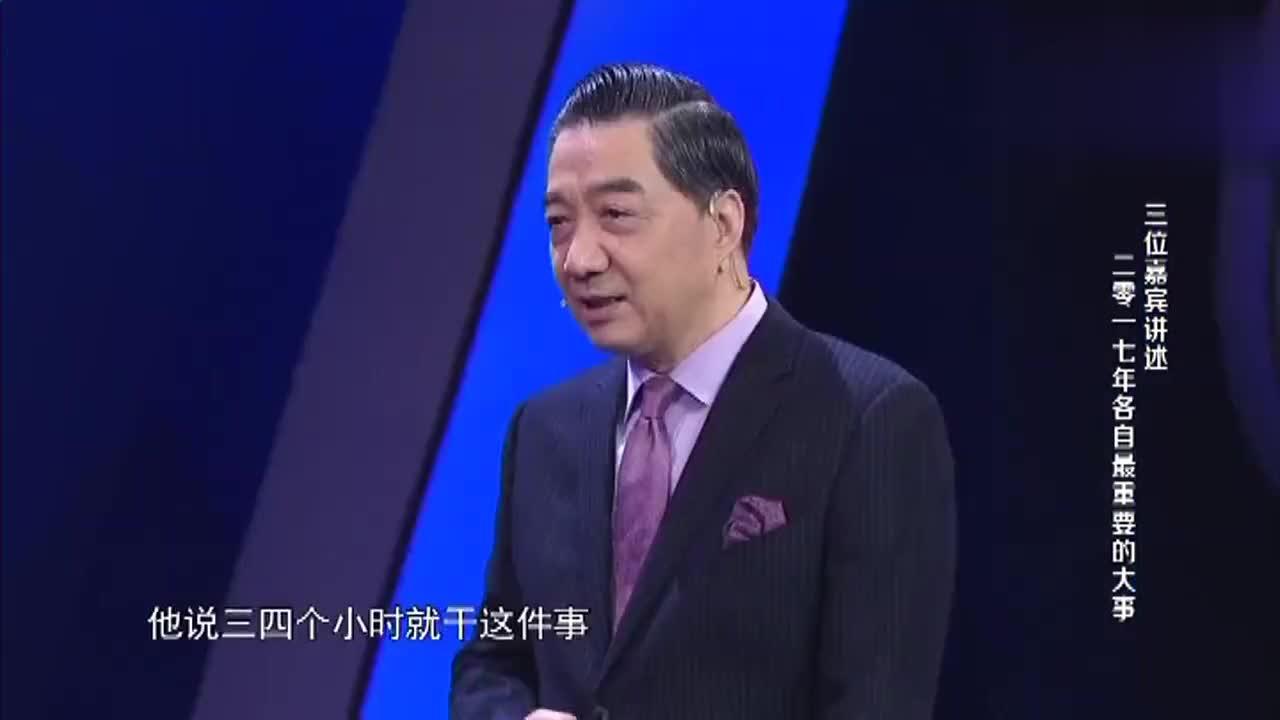 张召忠拒绝参加浙江卫视2018思想跨年听到理由我忍不住笑了