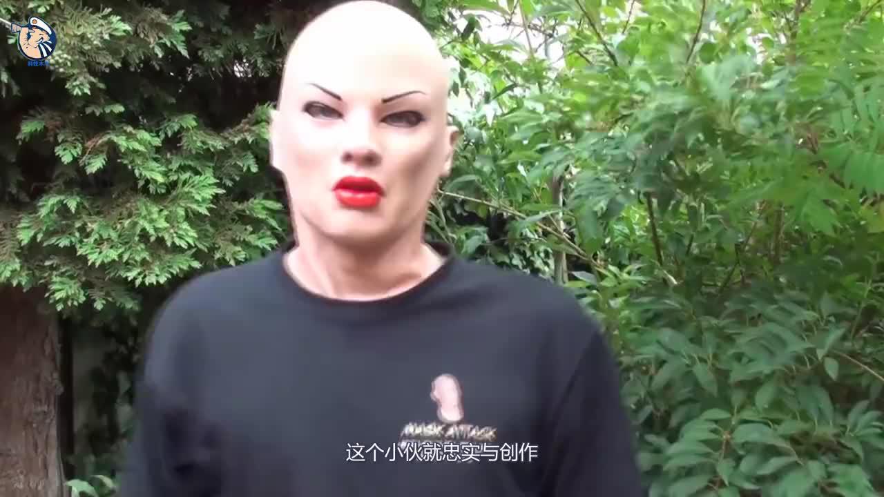 日本发明人皮面具猥琐大叔戴上秒变少女这也太逼真了