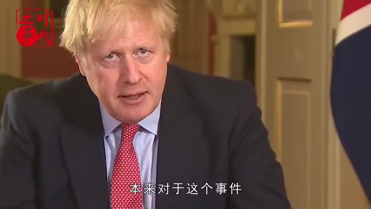 啼笑皆非!特朗普有何优秀品质?英国首相当众给出答案,网友笑翻