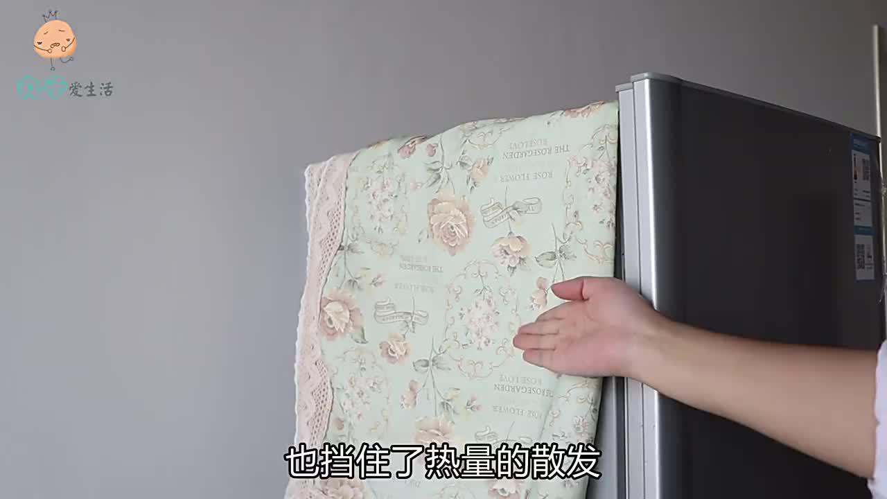 家电维修师傅告知,这3样物品放冰箱上,冰箱易坏又耗电,快拿走