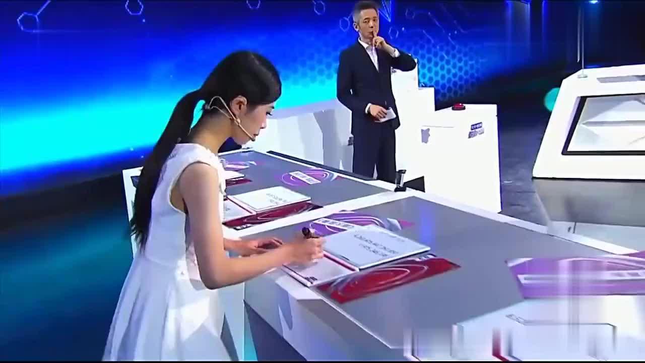 最强大脑:中国选手灵活变通,战胜日本选手,太厉害了!