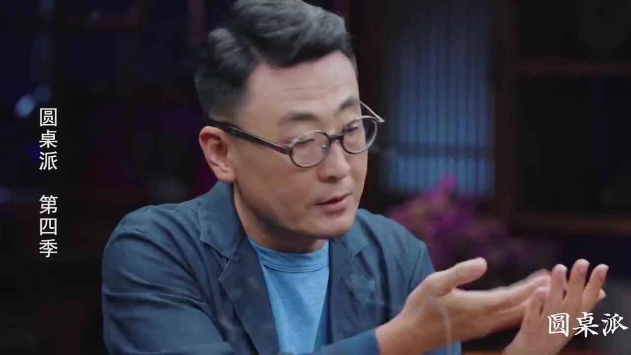 窦文涛:现代人的沟通能力,在不断的下降,和人交流越来越困难