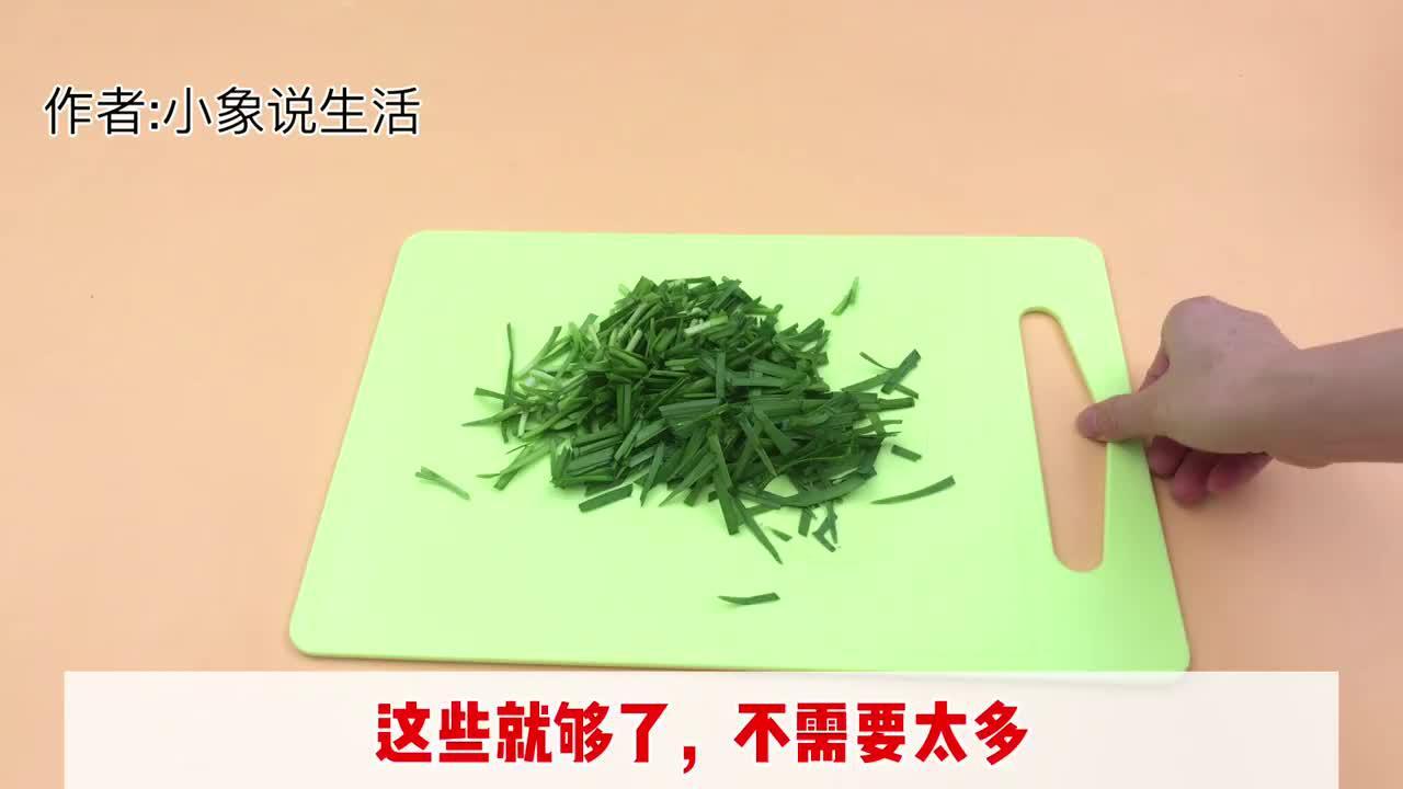 韭菜放水里泡30分钟,解决了很多人夏天脚臭的烦恼,省钱又实用