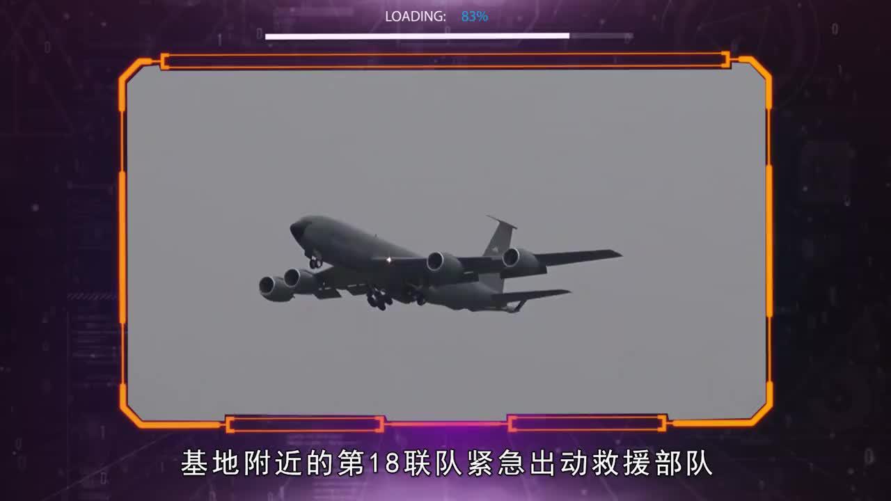 美军又传出一噩耗,驻日空军基地大火冲天,致命毒烟四处蔓延
