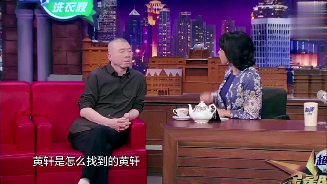 冯小刚《芳华》为什么选择黄轩?冯小刚:《芳华》剧组不许带助理