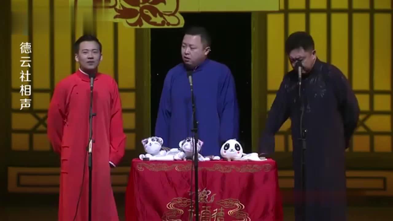 闫鹤翔吐槽德云社收钱,郭麒麟怒了:我们不收钱,拿什么上春晚!
