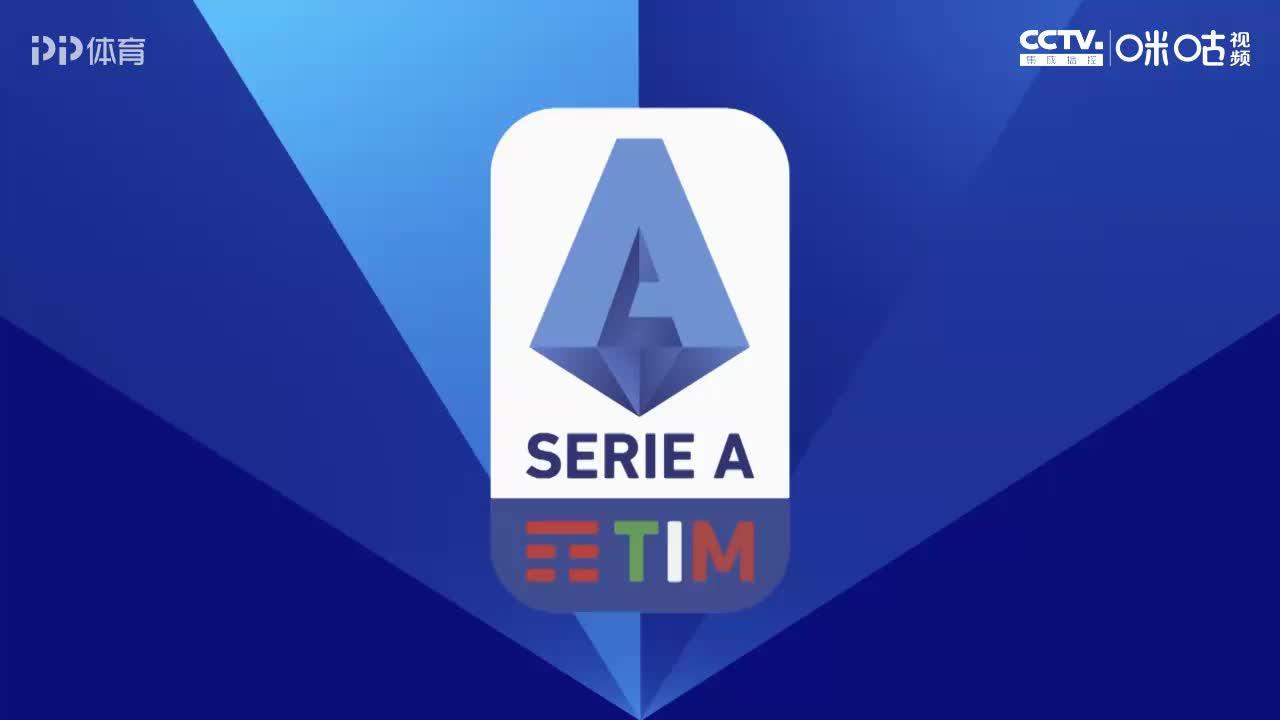 佛罗伦萨VS都灵宣传片:揭幕战!里贝里PK贝洛蒂 意甲回来啦