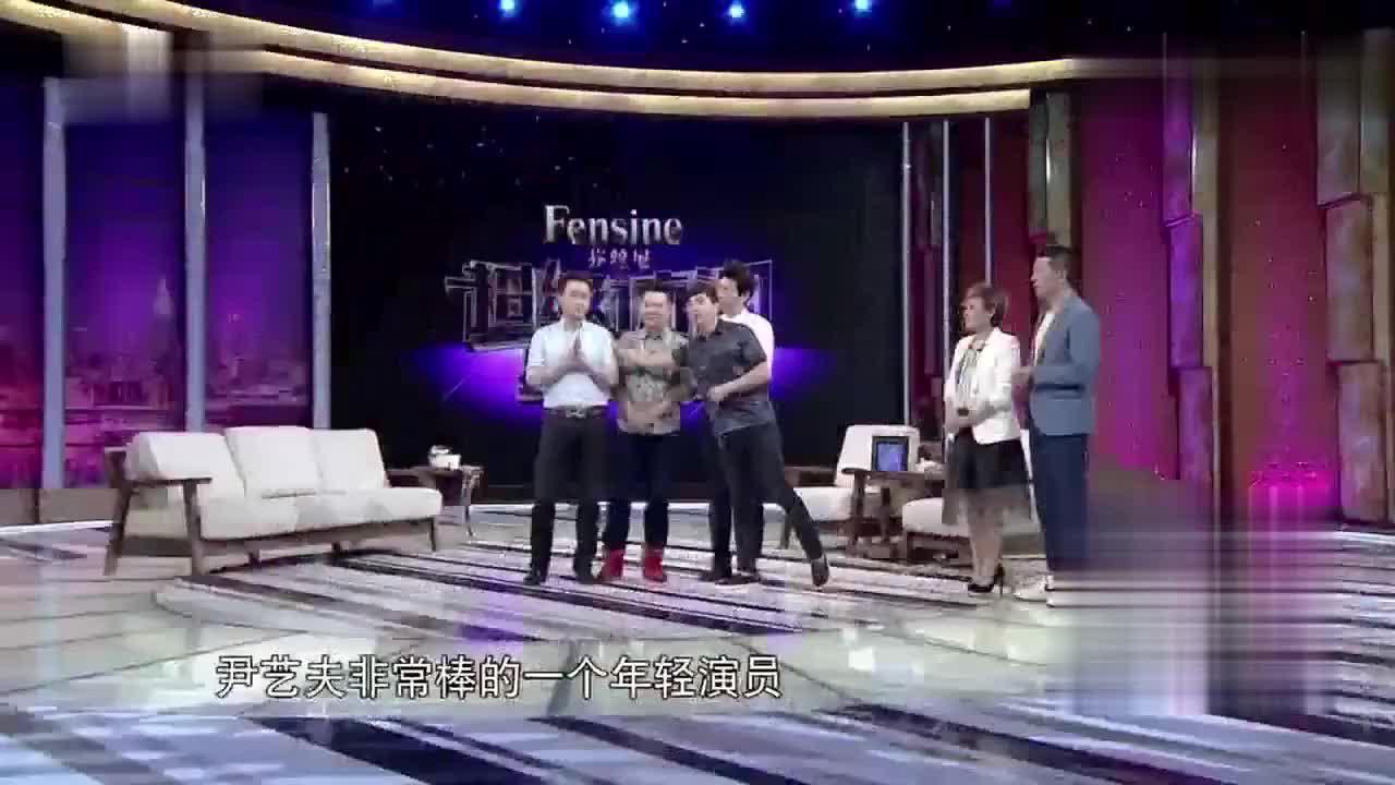 开心麻花团队四人齐聚,艾伦现场唱《鸿雁》,一开口就被惊艳到!