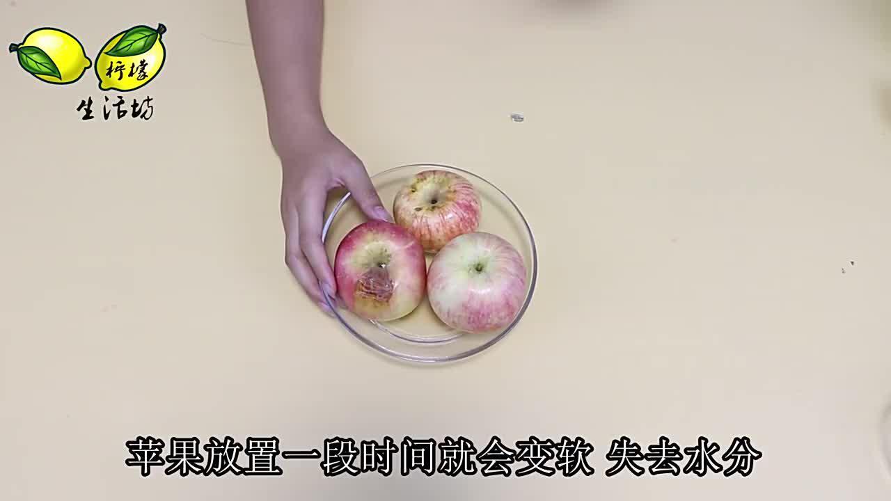 遇到这3种苹果千万不要吃,很多人还不在意,赶紧告知家人