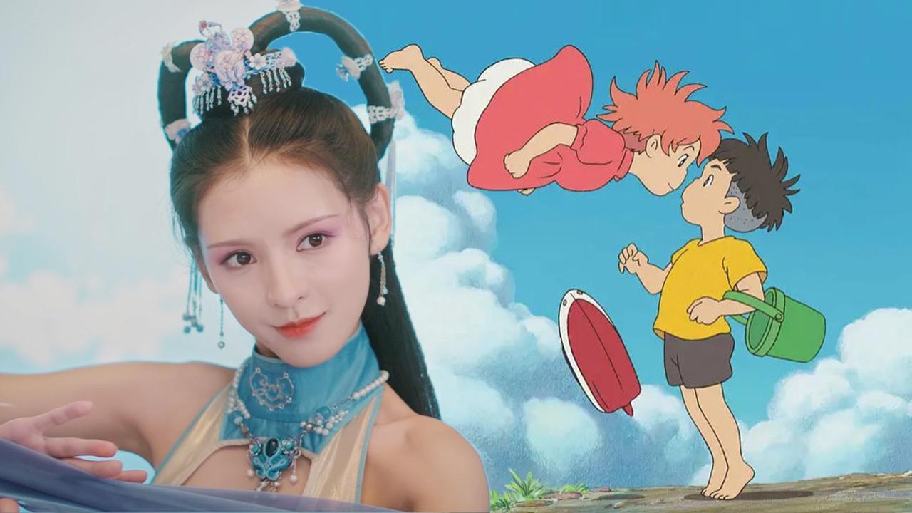 《人鱼缚》联动《悬崖上的金鱼姬》,宫崎骏动画和人鱼恋温暖寒冬