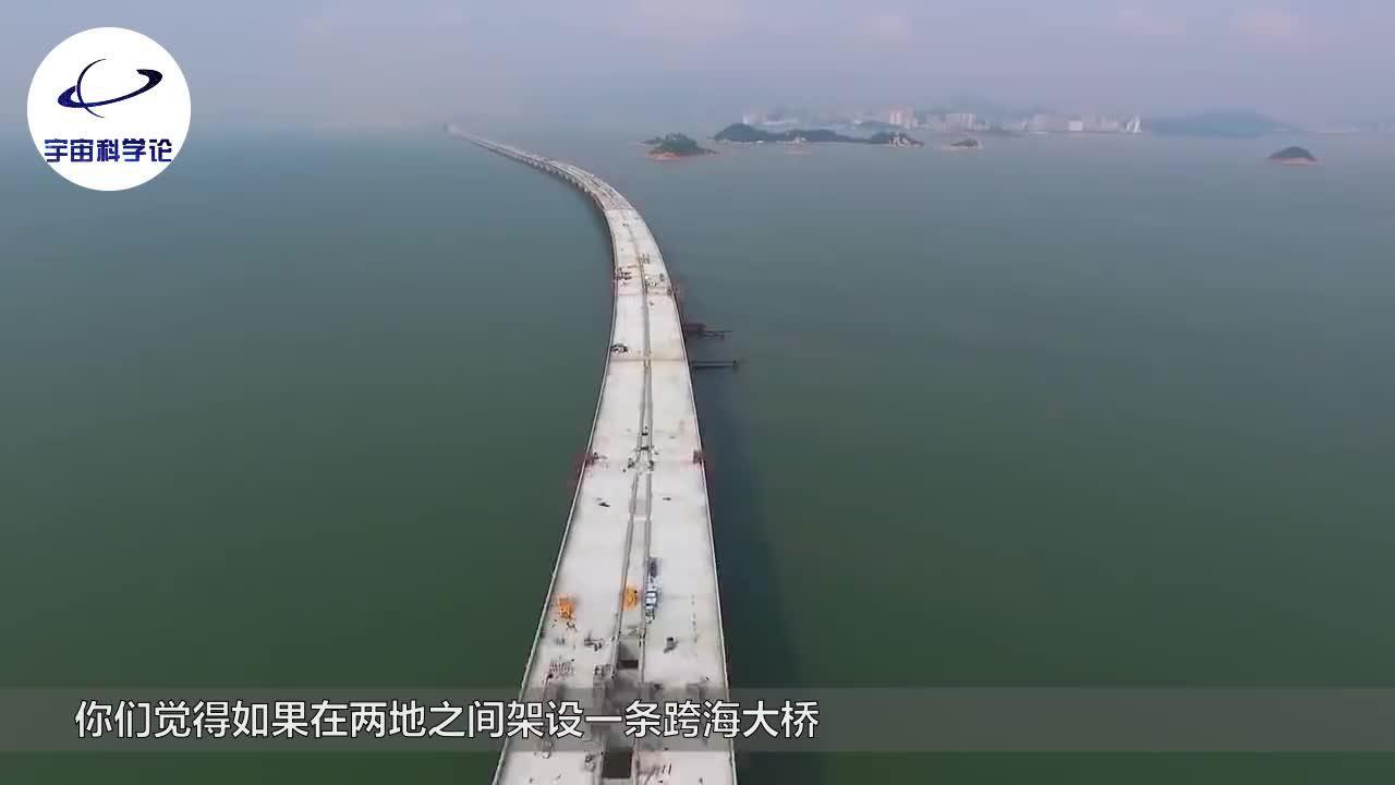 """""""台湾海峡""""到底有多宽?是填海好还是造桥好?看完长知识了"""