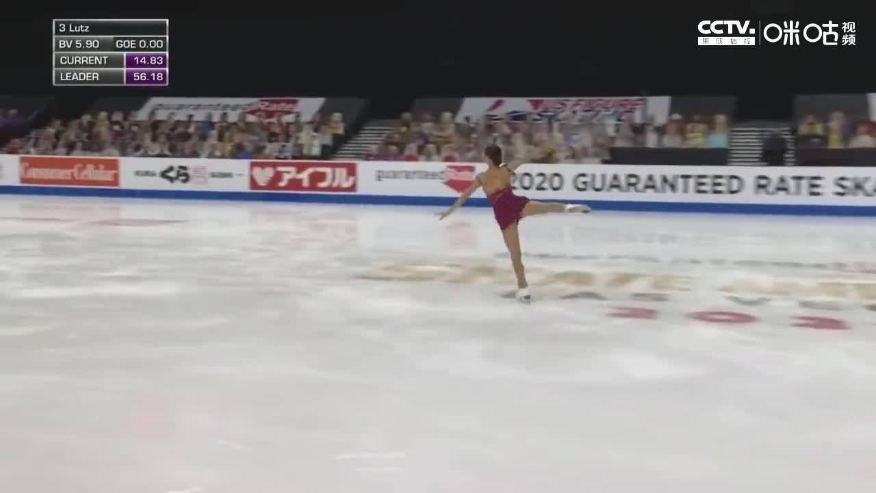 自由滑刷新个人最佳得分122.82 林姗花样滑冰大奖赛美国站取佳绩