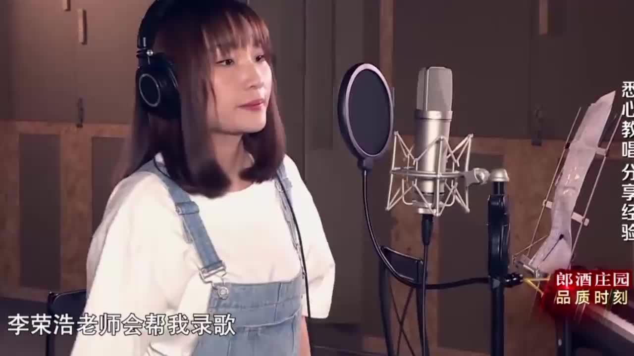 李荣浩战队录音棚团建,悉心教唱分享经验,选手破音笑坏众人!