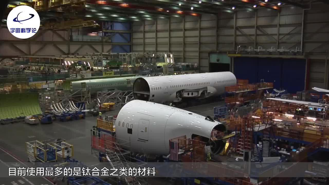 为什么飞机材料不能焊接,一定要用螺栓连接呢?看完长见识了