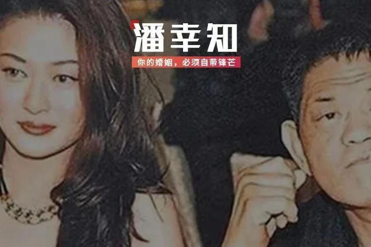 亿万富翁黄任中:高调追求林青霞、邓丽君,为上百位女友豪掷20亿