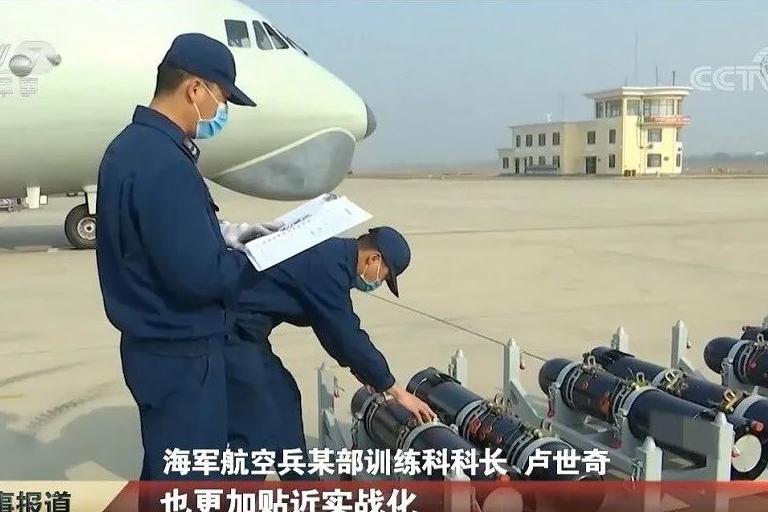 中国歼11与反潜深弹正在部署?网友:海狼敢来就让它出来晒太阳!