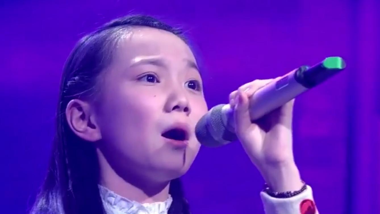 蒋大为后继有人了,9岁女孩一首《九九艳阳天》,开口惊艳田震
