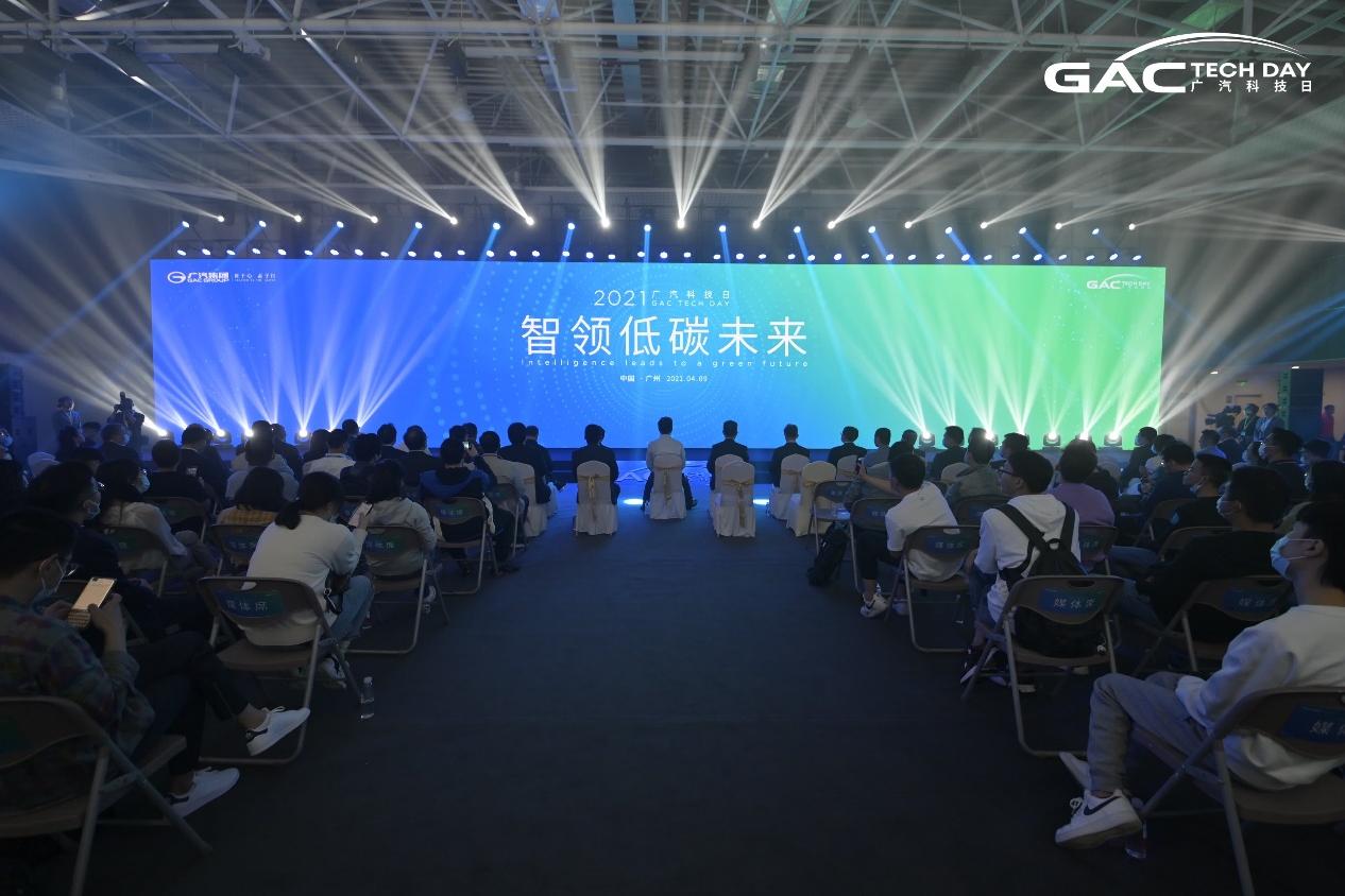2021广汽科技日发布多项智能网联新能源黑科技