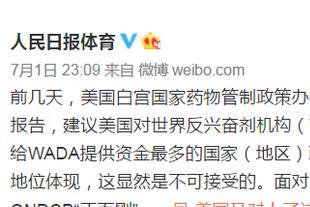 WADA强势反击,两大巨头霸气回应美国,中国奥运冠军喊出4个字