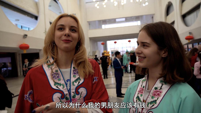 女多男少?本国男生不努力?白俄女孩择偶观跟中国女孩差别有多大