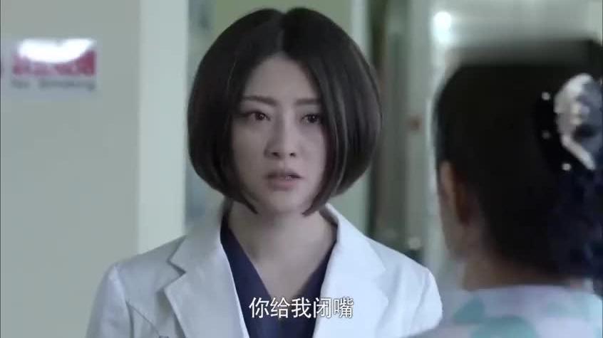 产科医生:林医生仗着关系户,动手打白护士,结局大快人心