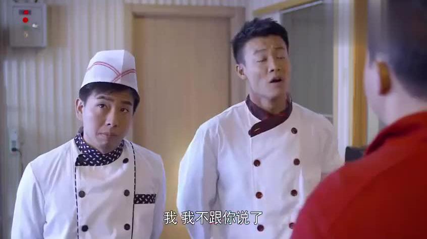 爸爸快长大:老板想让厨师烤串,厨师不乐意了,我又不是小贩