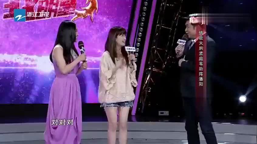 潘长江女儿请来玉女掌门人,龚琳娜:李宇春来了?